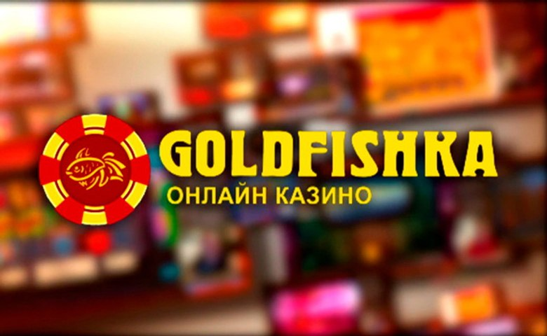 goldfishka casino